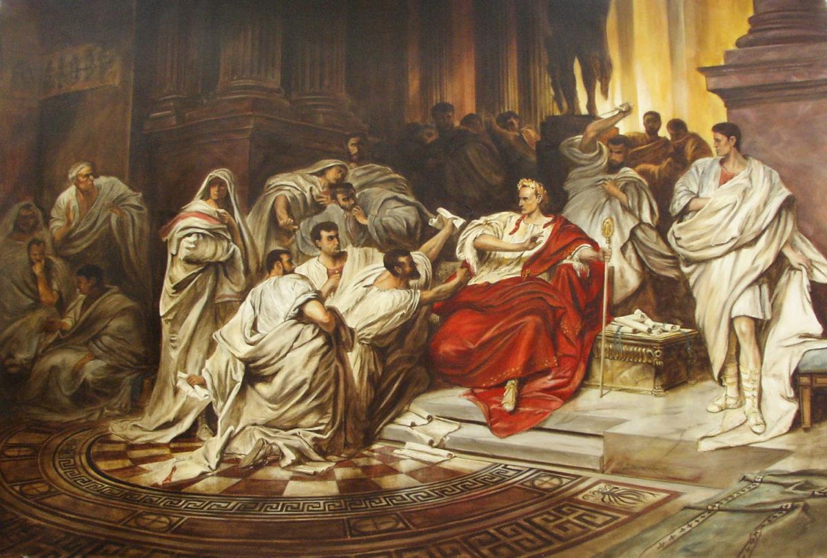"""Винченцо Камуччини """"Смерть Цезаря"""""""